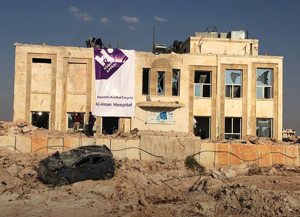 Urgence Hôpital Al-Imaan