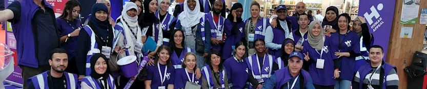 equipe human appeal