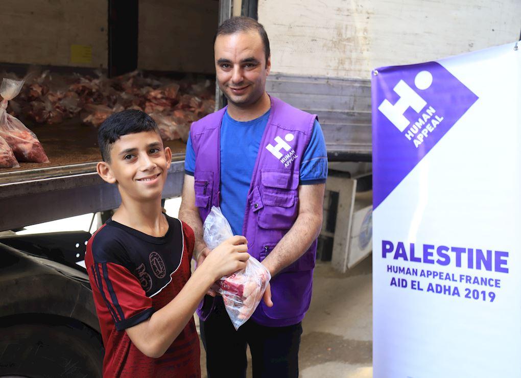 Fonds des sacrifices en Palestine